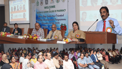 Photo of 3-Day pharmaceutical industry FDP programme inaugurated