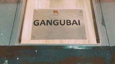 Photo of Sanjay Leela Bhansali commences shooting of Gangubai Kathiawadi'