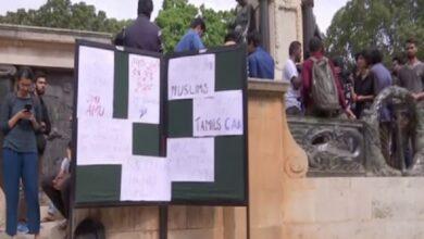 Photo of IIS Bengaluru students hold protest, support Jamia, AMU students