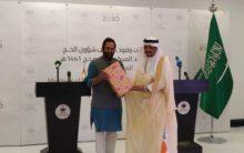 Haj agreement 2020 signed by Mukhtar Abbas Naqvi at Jeddah