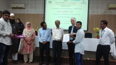 Photo of MANUU ITI certificate distribution ceremony