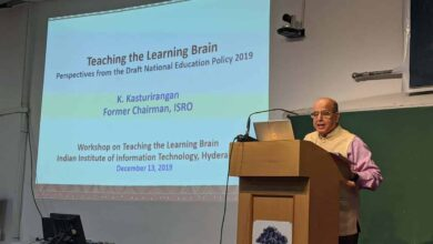 Photo of IIIT-Hyderabad holds teaching the learning Brain workshop