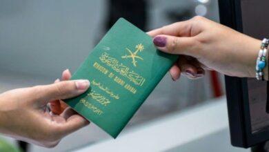 Photo of Saudi Arabia to grant citizenship to distinguished professionals
