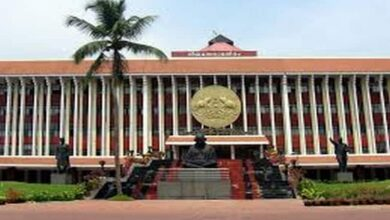 Photo of Special session of Kerala Assembly to convene on Dec 31