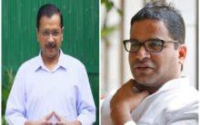 Kejriwal ropes in Prashant Kishor for poll campaign in Delhi