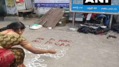 Photo of 7 detained for unlawful assembly and making rangoli against CAA