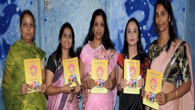 Photo of Narayan Utsav to be held in Hyderabad