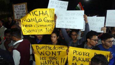 Photo of Jamia students who braved Delhi police address vibrant OU crowd