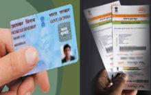 How to link your PAN and Aadhaar cards, Deadline December 31