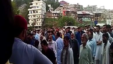 Photo of People in PoK protest against police brutality