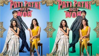 Photo of 'Pati Patni Aur Woh' mints Rs 9.10 crore on opening day