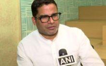 Make stand clear on CAB, NRC: Prashant Kishor to non-BJP CMs