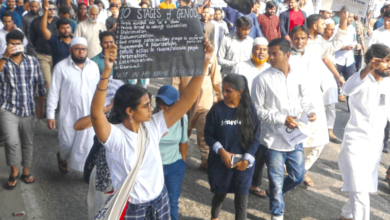 Photo of Protests held in Hyderabad against Citizenship Amendment Act