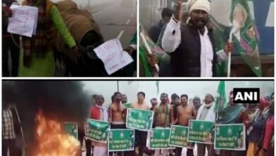 Photo of Bihar Bandh: RJD supporters use buffalo to block highway