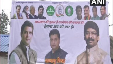 Photo of Poster in Ranchi claims JMM-alliance victory in Jharkhand polls