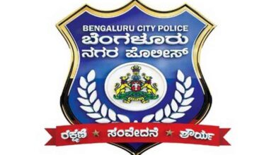 Photo of KSCA secretary house searched by Bengaluru CCB