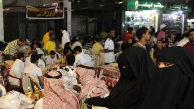 Photo of KSA ends gender segregation for restaurant entrances