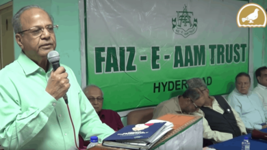 Photo of Faiz-e-Aam Trust felicitated Physically Challenged persons