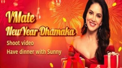 Photo of Sunny Leone joins VMate for New Year celebrations