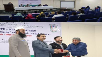 Photo of Training programme on Artificial Intelligence concludes at MANUU