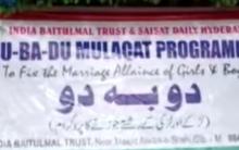 Du-Ba-Du program organized in Gulbarga