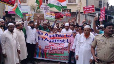 Photo of Peaceful protest at Humayun Nagar