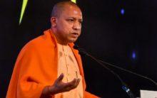 Yogi seeks Rs.11 and brick from each family to build Ram Mandir