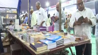 Photo of 33rd annual Hyderabad Book fair opens