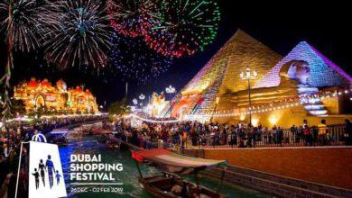Photo of The Dubai Shopping Festival is Back