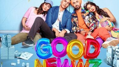 Photo of 'Good Newwz' mints 17.56 crore on opening day