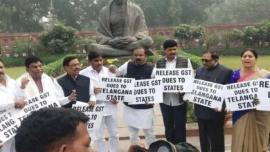 Photo of TRS MPs protest at parliament for funds