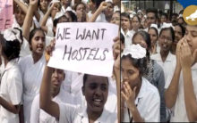 Osmania General Hospital: Nursing Students stage protest