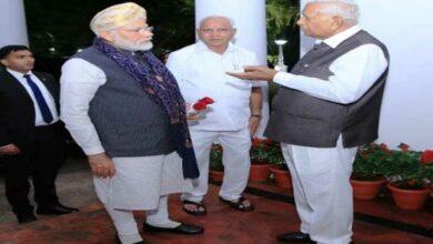 Photo of Bengaluru: PM Modi meets Yediyurappa, K'taka Guv at Raj Bhavan
