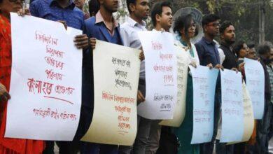 Photo of Bangladesh arrests Sufi singer after protests