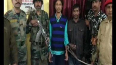 Photo of 2 AANLA cadres arrested in Assam
