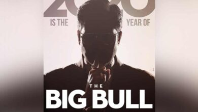 Photo of Abhishek Bachchan sports intense look a poster of 'The Big Bull'