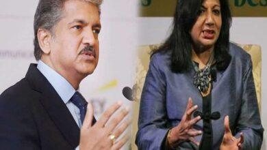 Photo of Corporate leaders condemn JNU violence