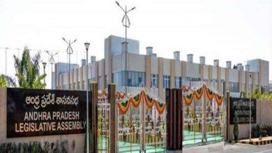Photo of Andhra Pradesh Assembly adjourned till Jan 27