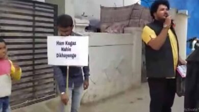"Photo of ""Hum Kagaz Nahi Dikhayenge""; an awareness campaign"
