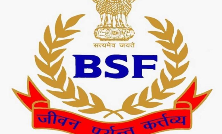 BSF Border Security Force