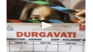 Photo of Bhumi Pednekar's 'Durgavati' shoot commences