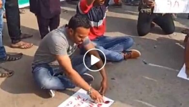 Photo of Writing CAA, NRC protest in blood