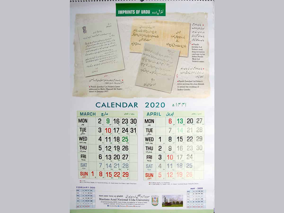 Pandith Nehru's Urdu penmanship on display in the calendar