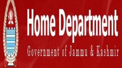 Photo of J-K Home Dept to take call on Davinder Singh's dismissal