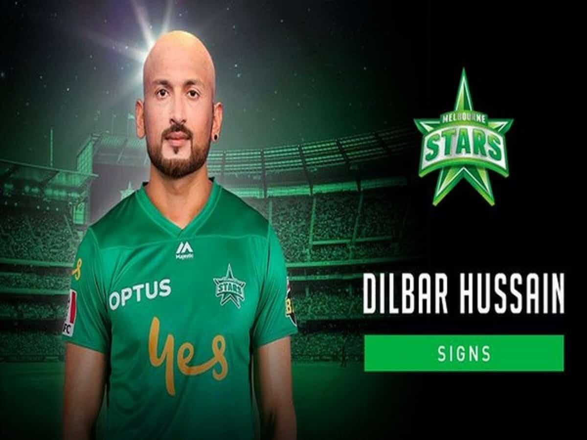 Dilbar Hussan