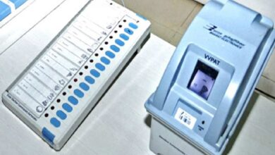 Photo of App to be used in municipal elections for face identification