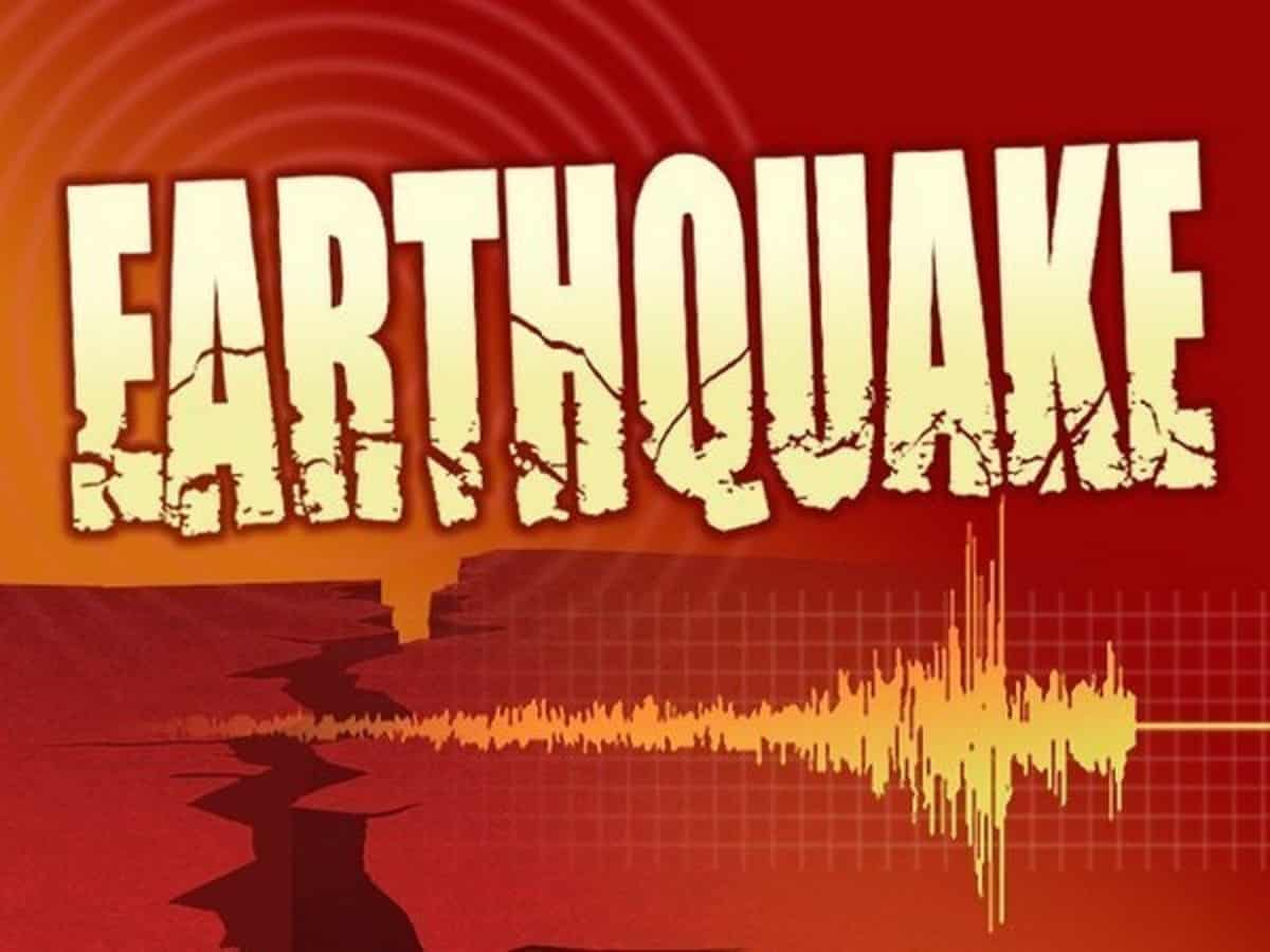 Southern Mexico hit by 5.3 magnitude earthquake
