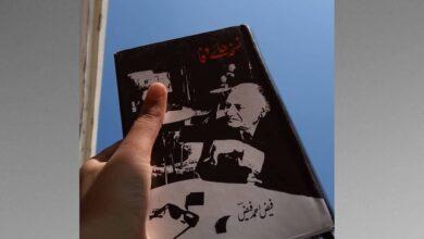 Photo of 'Hum Dekhenge': Demand soars for books on Faiz Ahmad Faiz in UP
