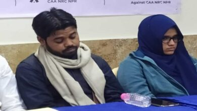 Photo of Will continue protest till CAA is repealed: Jamia Students