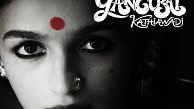 Photo of Alia bhatt shares intriguing first as 'Gangubai Kathiawadi'